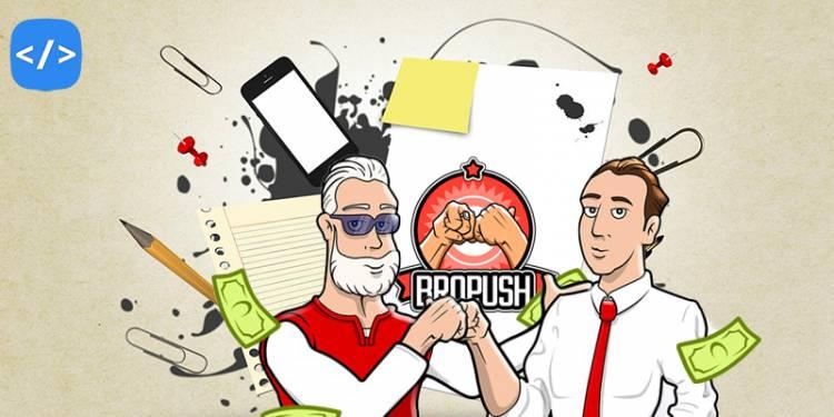 Дополнительная монетизация для сайта через PUSH уведомления